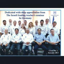 איגוד המוסכים מכשיר את המורים של משרד החינוך, לבניית העתיד הטכנולוגי במדינת ישראל.