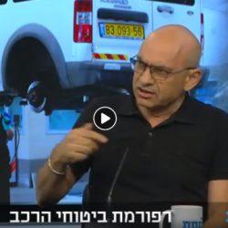 """יו""""ר איגוד המוסכים בישראל בראיון על טיוטת ההוראות החדשות"""